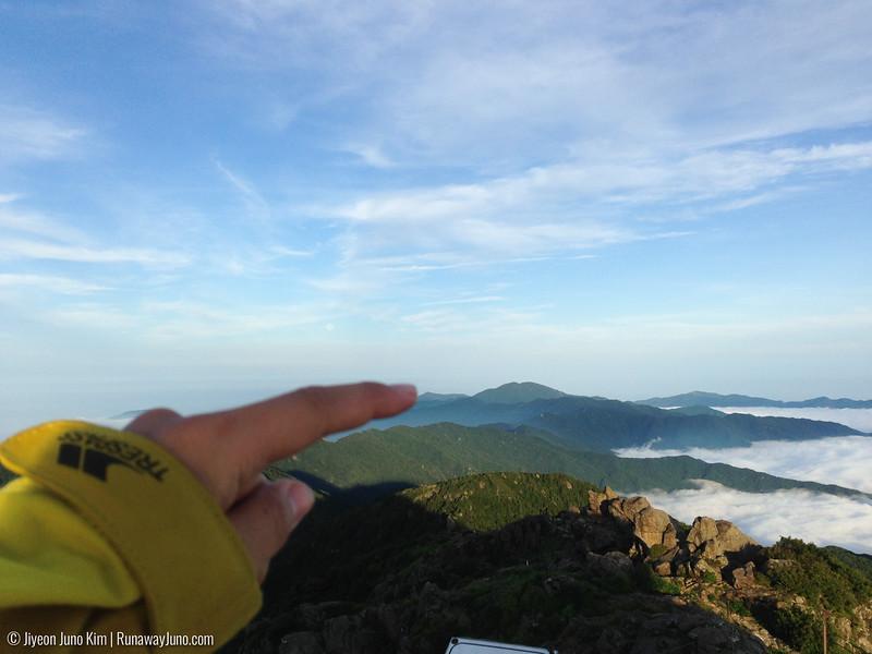 Starting point of the ridge walk