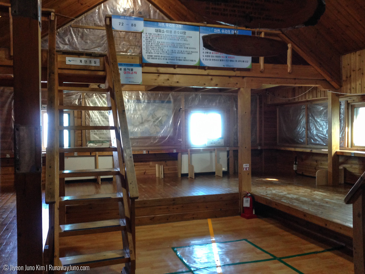 Byeoksoryeong Shelter inside