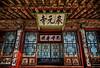 20130517_Boungunsa_Buddha'sB-day_HDR-