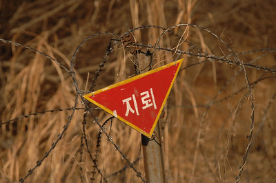 Sign inside the DMZ warning visitors of the threat of land mines.