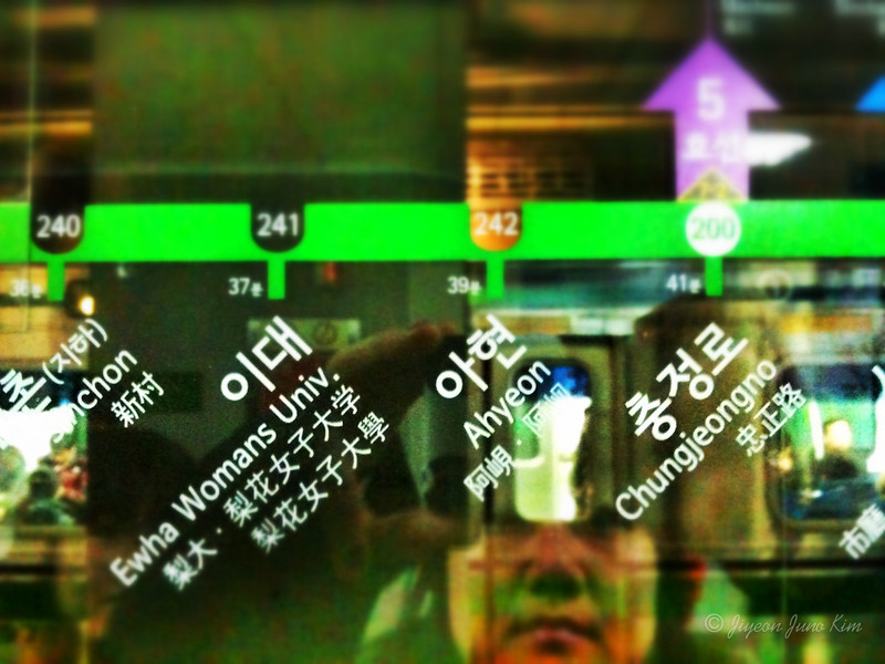 Ahyeon Station Subway Line 2