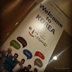 Welcome to Korea
