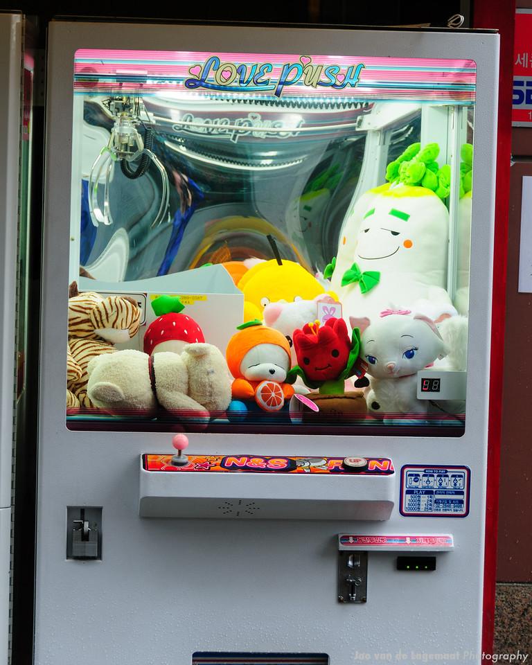 Love Push . Read more: http://lagemaat.blogspot.com/2012/08/suwon-korea-during-typhoon.html