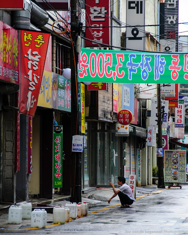 Rainy smoke . Read more: http://lagemaat.blogspot.com/2012/08/suwon-korea-during-typhoon.html