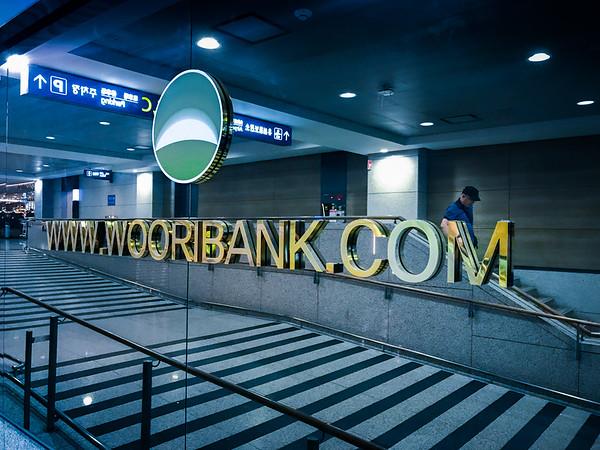 Worribank