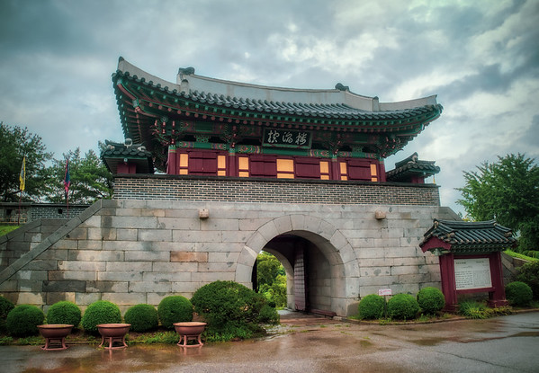DeokJinJin Fortress Main Gate