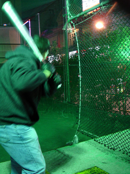 Batting cages in Busan