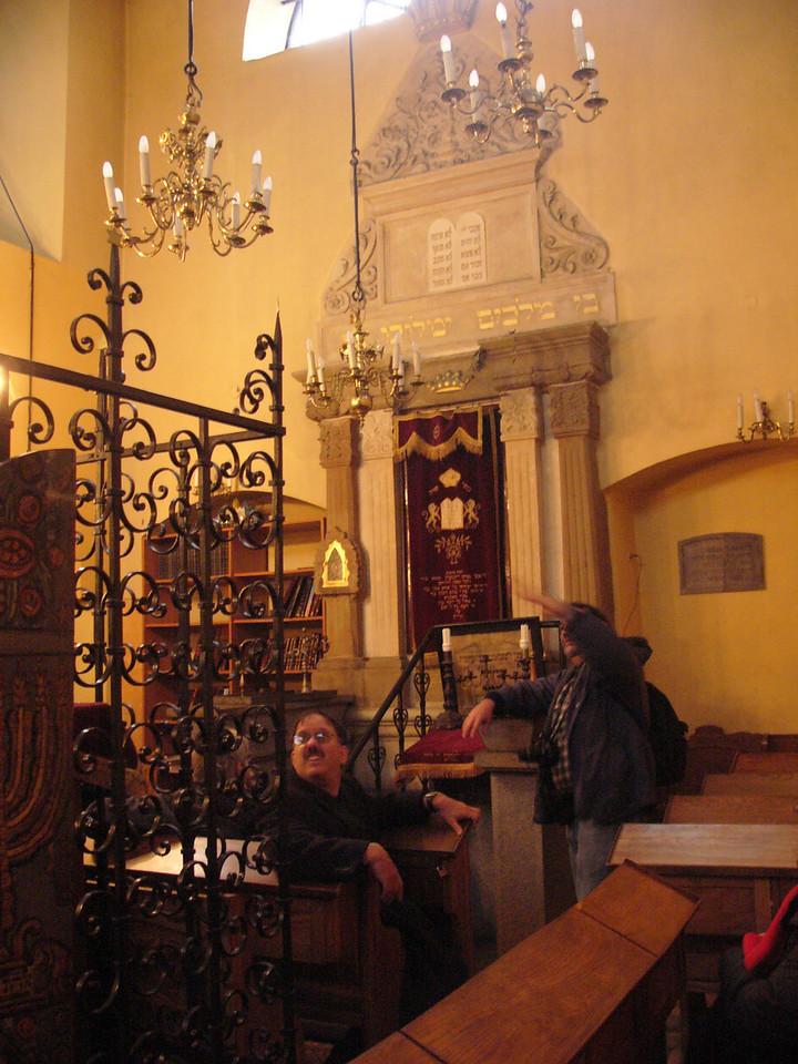 Inside the Remu Synagogue