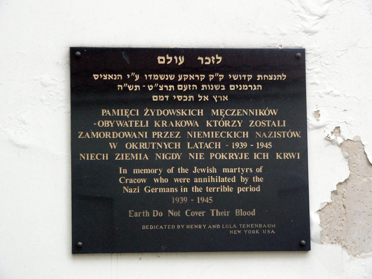 Plaque in the Remu Synagogue