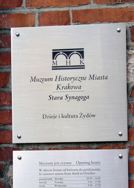 Altschul and Museum sign