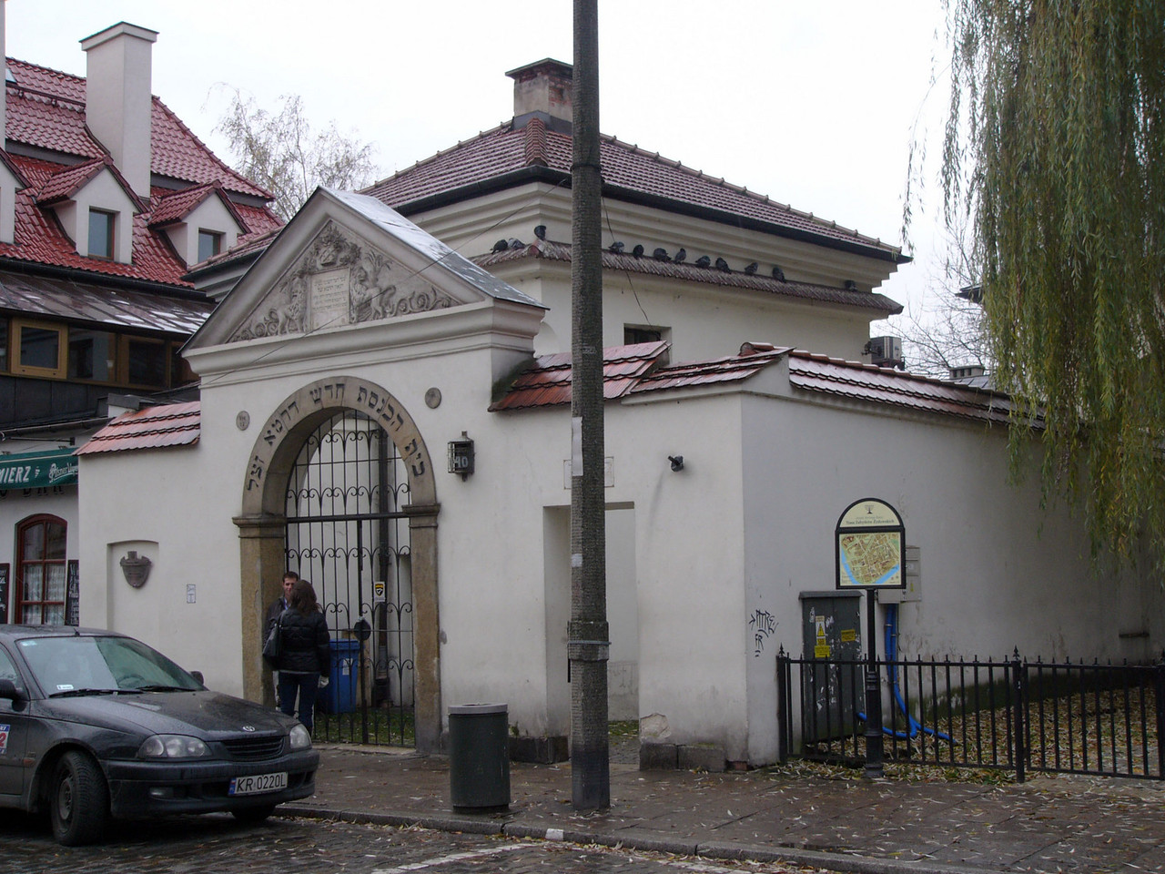 The Remu Synagogue from the street