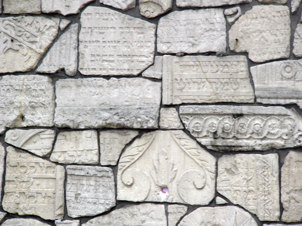 Closeup of cemetary wall