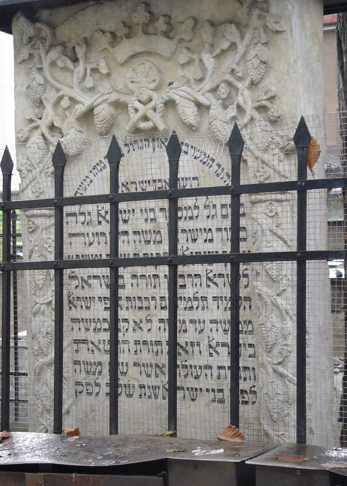Grave of renowned rabbi