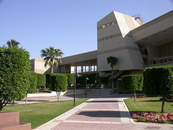KuwaitUMar04.34