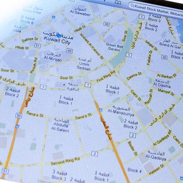 Navigace v Kuvajtu