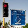 Kuwait Traffic Sign