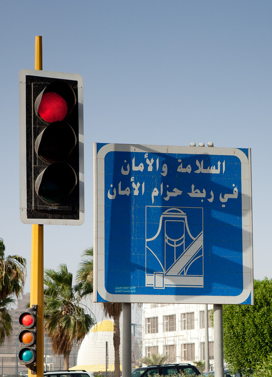 Kuwait traffic sign