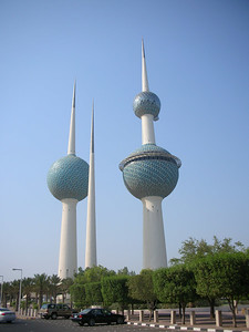 Kuwaot City Towers. The ball on the left is a water tower. The taller one on the right has an observation level in the upper ball.
