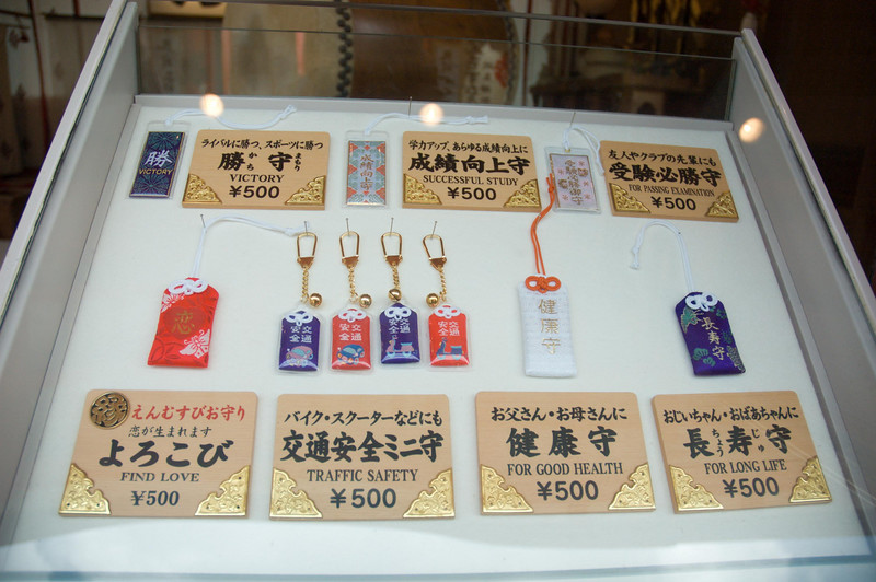 I considered picking up several traffic safety talismans, but 500 yen is a bit much.