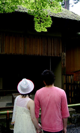 Kyoto, 2006 Archive