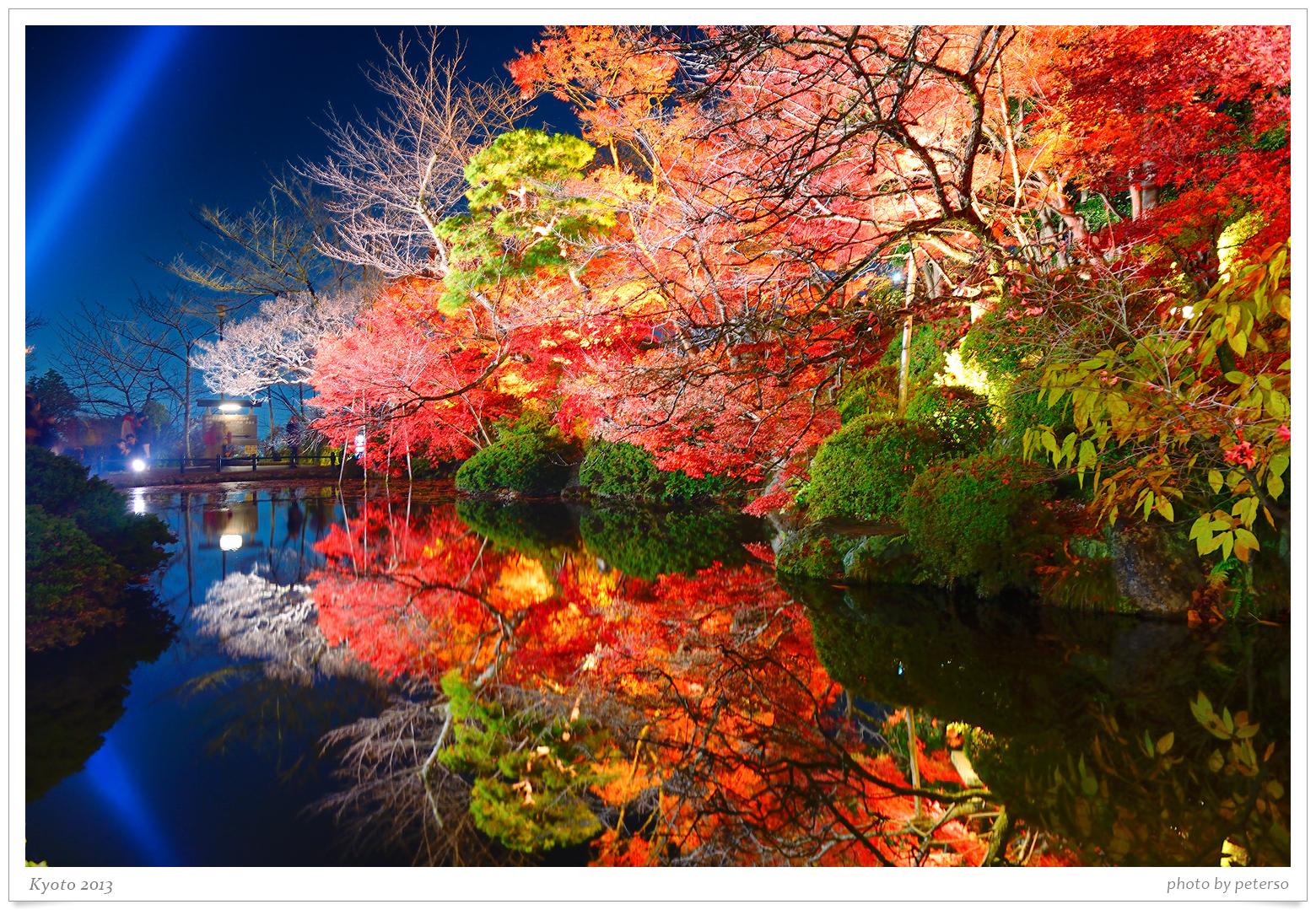 https://photos.smugmug.com/Travel/Kyoto-2013/i-vgN6BB7/0/7a8d5a51/O/505f.jpg