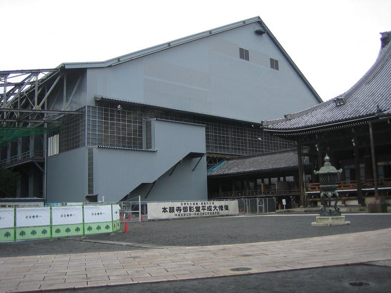 Shrine Warehouse