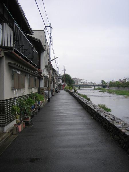 Kyoto Alley