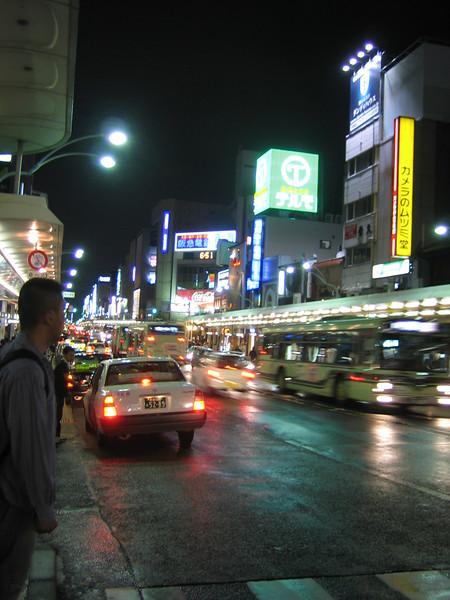 Kyoto Nightlife
