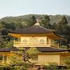 Japan Kyoto (14) by Ronald Bradford - Admiring Creation