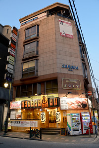 Kyoto (京都市) is a city located in the central part of the island of Honshu, Japan. It has a population close to 1.5 million. Formerly the imperial capital of Japan for more than one thousand years, it is now the capital of Kyoto Prefecture, as well as a major part of the Kyoto-Osaka-Kobe metropolitan area. With temples, parks, bustling business districts, markets, from regal estates to the tightly-packed neighborhoods, Kyoto is one of the oldest and most famous Asian metropolises. Although ravaged by wars, fires, and earthquakes during its eleven centuries as the imperial capital, Kyoto was spared from much of the destruction of World War II. With its 2000 religious places- 1600 Buddhist temples and 400 Shinto shrines, as well as palaces, gardens and architecture intact, it is one of the best preserved cities in Japan.