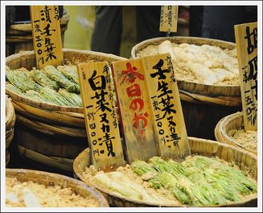 Rice bran pickles.
