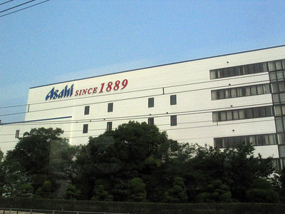 25 - Asahi brewery
