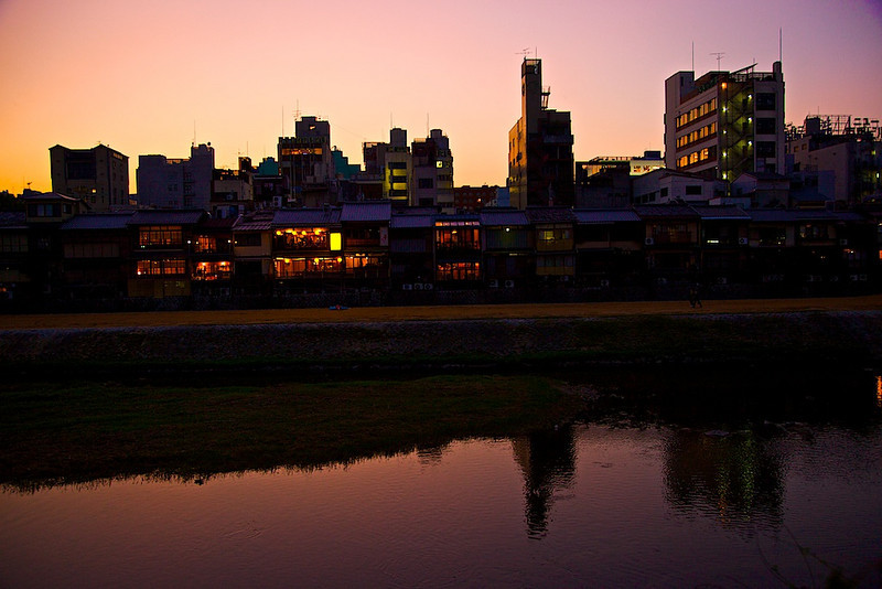 Dusk in Kyoto