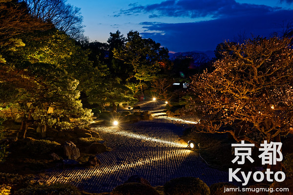 Yuzen-en Light Up