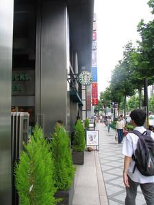 13 - Kyoto Starbucks
