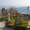 Kyoto's Mountain Views