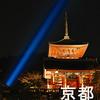 Pagoda and Blue Light