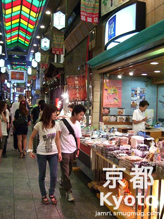 The Nishiki Markets
