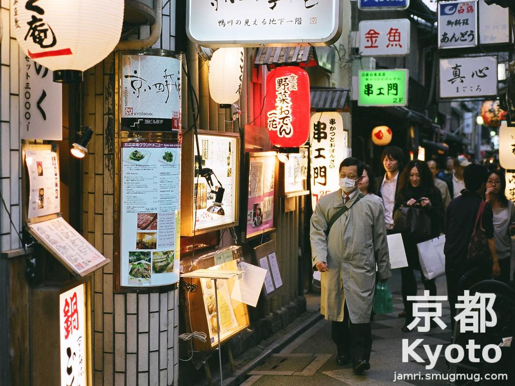 Crowded Ponto-cho Alley
