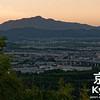 Towards Mt. Atago from Mt. Otoko