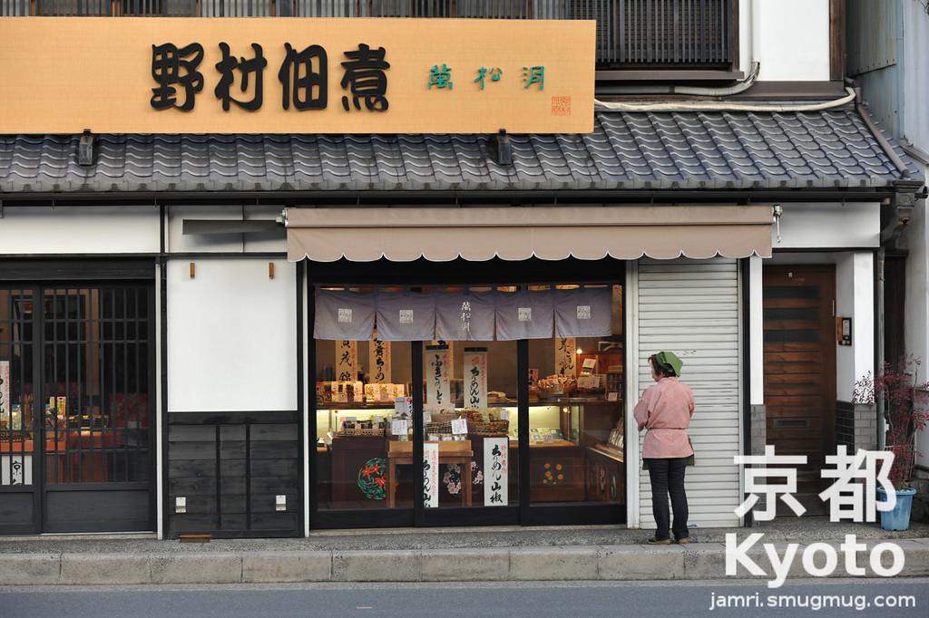 Tsukudani Shop