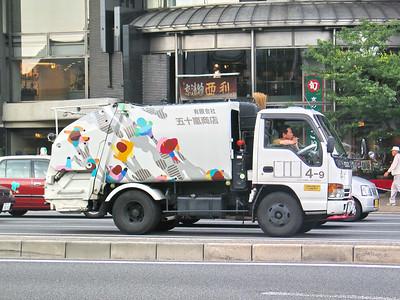14 - Kyoto trash truck