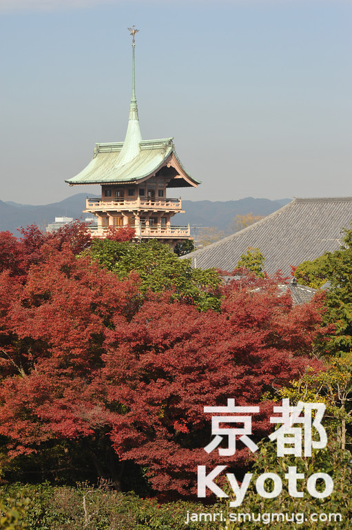 Autumn View of Gion Tower