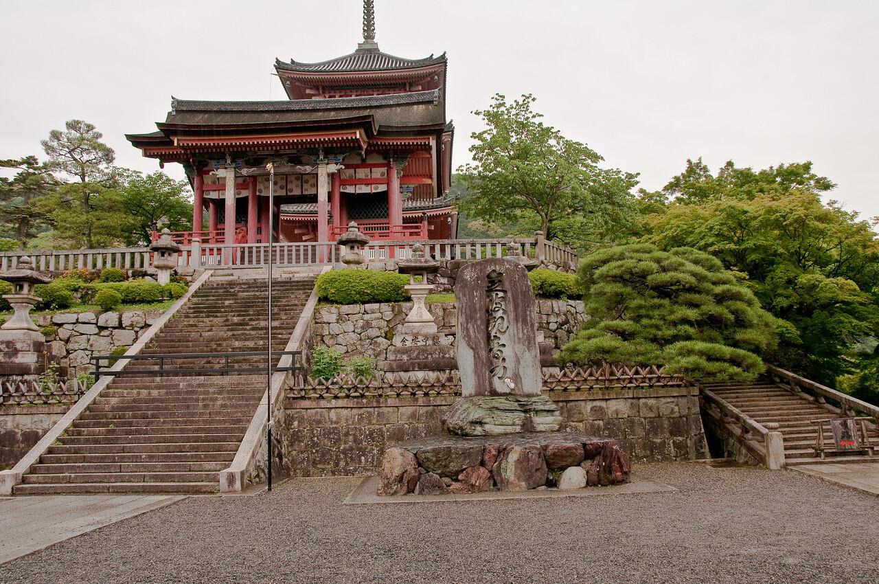 Kyoto-23