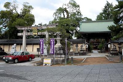 Shrine near Kinkaku-ji