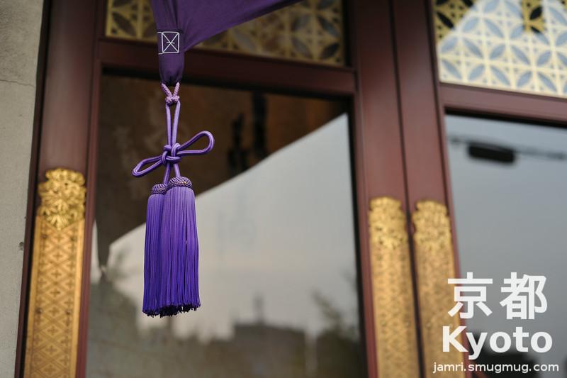 A Purple Cord