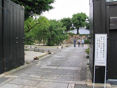 21 - Shosei-en Gardens closes at 4, bummer