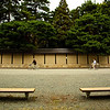 outside the imperial palace in kyoto