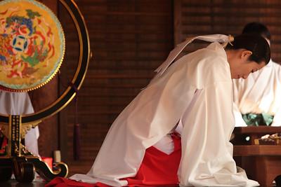 Tea ceremony, Kyoto