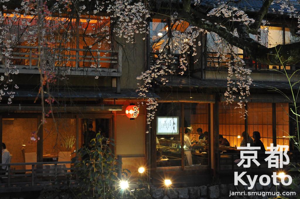 Shirakawa-minami Dori
